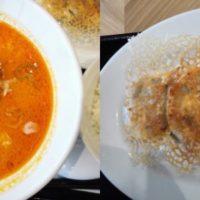 テラスモール松戸の中華料理店 東京餃子軒にて担々麺と餃子のセットをいただく。ほどよい辛さとうまさに満足!