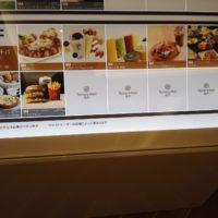 テラスモール松戸 1階のレストランとキタイチバの飲食店 全7店の外観・メニューなどをご紹介!