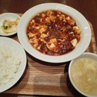 柏市大島田 セブンパークアリオ柏 雲龍一包軒の四川麻婆豆腐は辛さと旨さの絶妙なハーモニー! ボリュームにも大満足