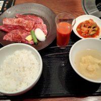 肉の日に、焼肉トラジ セブンパークアリオ柏店で 29日ランチ限定の「黒毛和牛焼肉御膳」を食べてみた!
